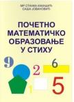 2012-12-12_095445