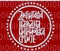 digitalnaBiblioteka