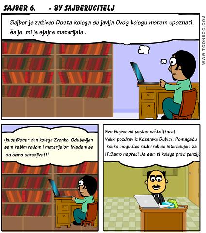 cool-cartoon-6148414