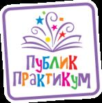 logo-publikpraktikum