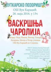 Lutkarska predstava 26.maj 2016. Milijana Petrovic